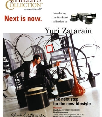 NEXT IS NOW by Yuri Zatarain